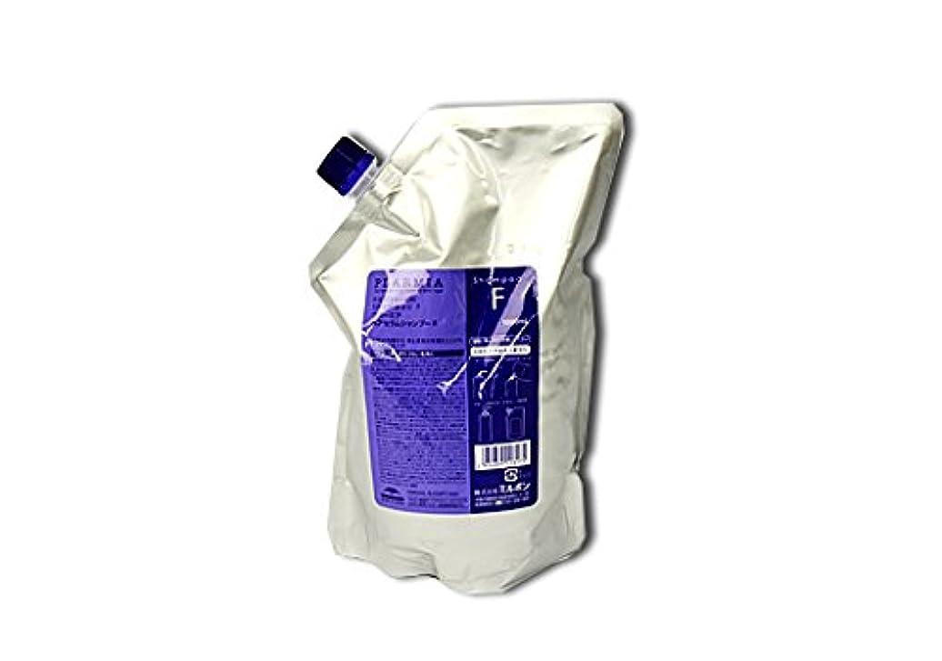 箱床を掃除するソースミルボン プラーミア ヘアセラムシャンプーF 詰め替え用 1000ml