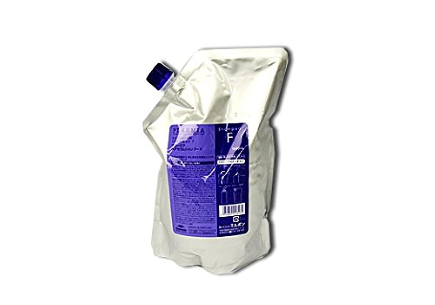 才能藤色塩辛いミルボン プラーミア ヘアセラムシャンプーF 詰め替え用 1000ml