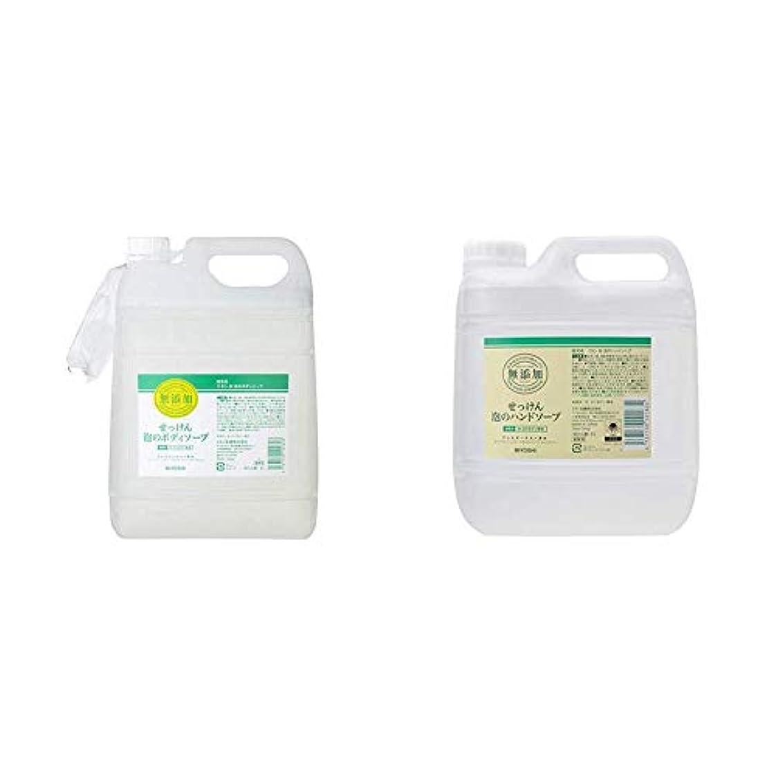 ラウズクーポン環境ミヨシ石鹸 無添加せっけん 泡のボディソープ 詰替え用 5L & 無添加せっけん泡のハンドソープ 単品 3L