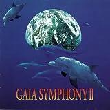 地球交響曲 ガイアシンフォニー 第2番サウンドトラック 画像