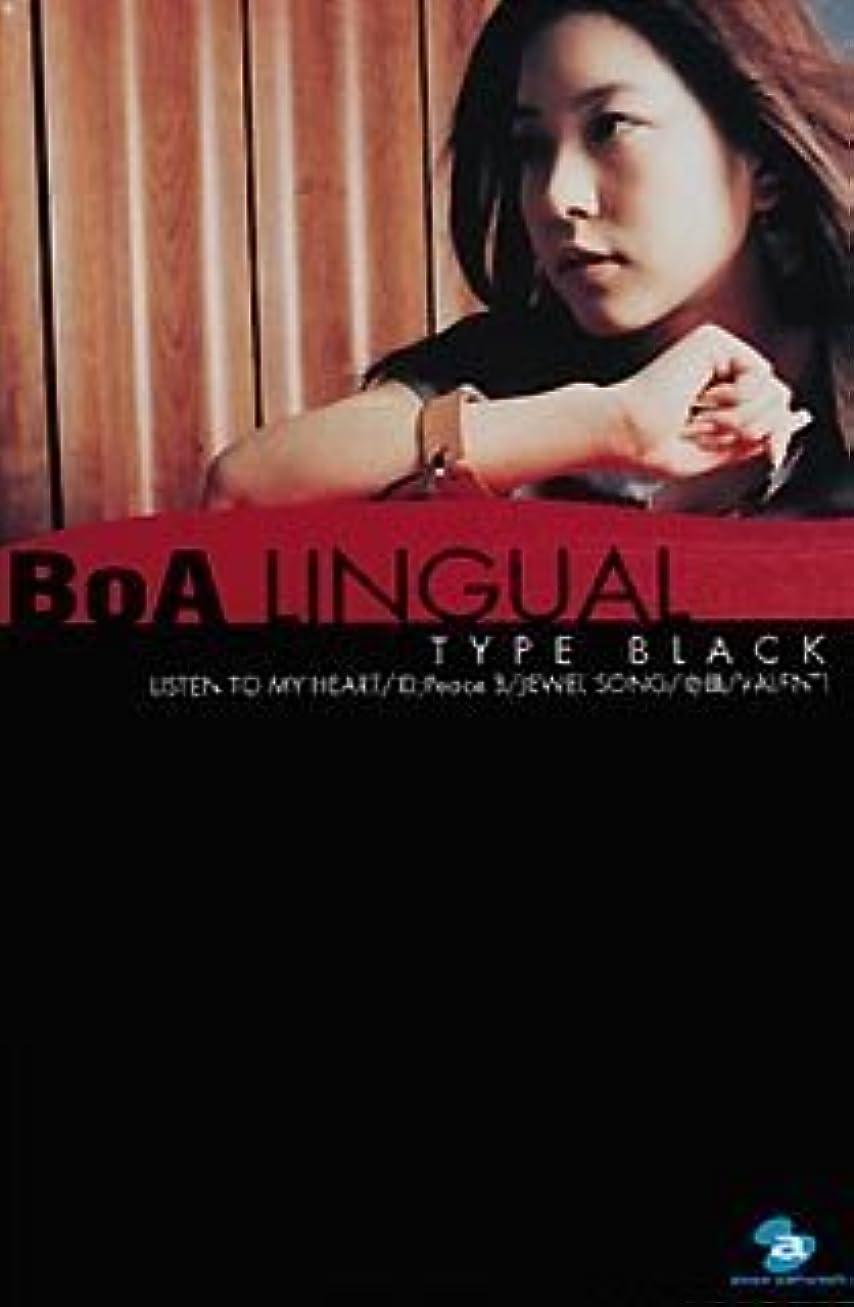 電話に出る本物権限を与えるBoA LINGUAL TYPE BLACK
