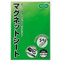 (まとめ) TANOSEE マグネットカラーシートワイド 300×200×0.8mm 緑 1セット(10枚) 【×2セット】