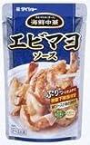 【ダイショー】 海鮮中華 エビマヨソース 120g(マヨネーズタイプソース60g、甘口エビチリソース40g、下味粉20g)×10入