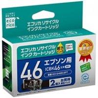 エコリカ リサイクルインクカートリッジ [エプソン:ICBK46互換] 1箱(2個)