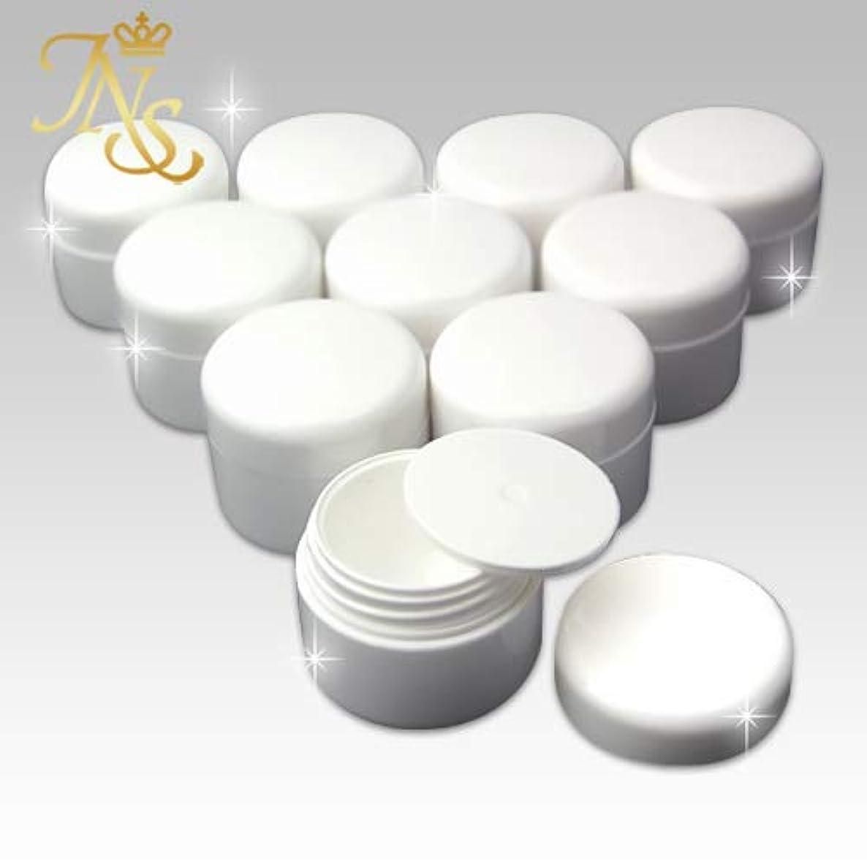 ジェルネイル コンテナー カラージェルの保管や小物入れに大変便利な、10個セット内蓋付