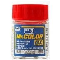 まとめ買い!! 6個セット「Mr.カラーGX ハーマンレッド GX3」