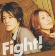 Fight!の詳細を見る