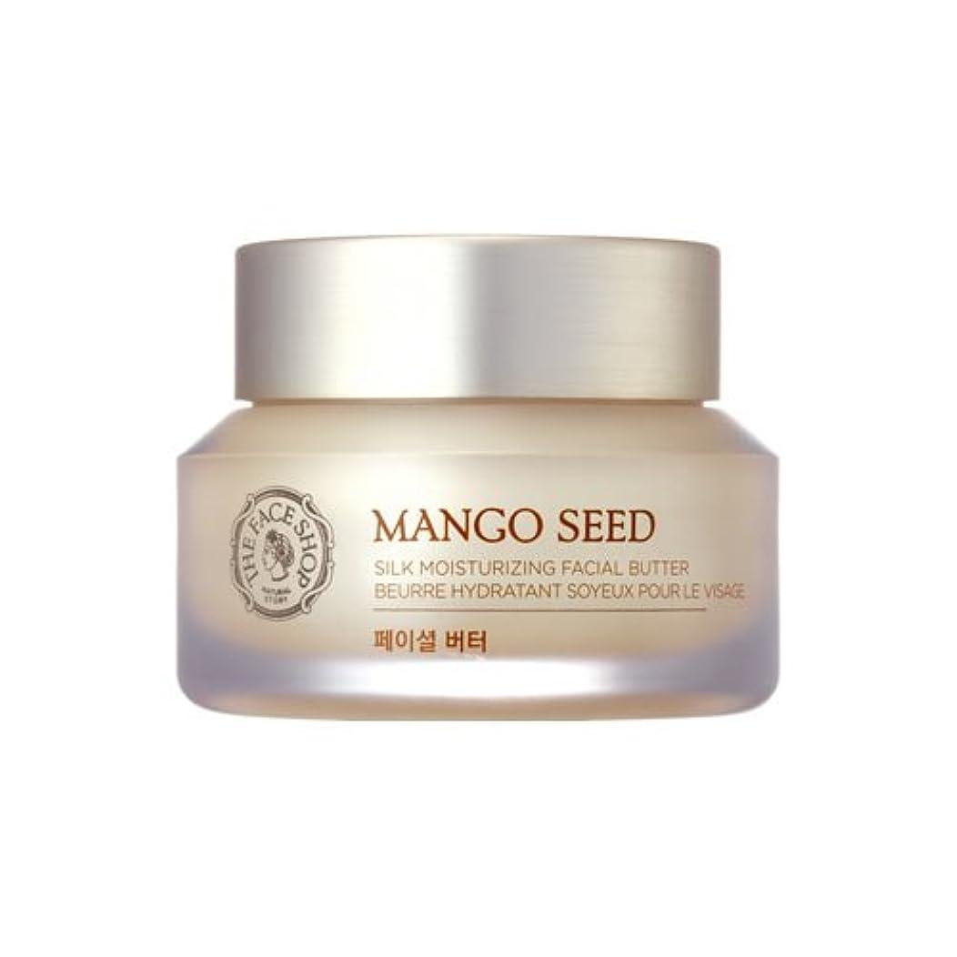 文言方言ポケットThe Face Shop ザ・フェースショップ マンゴ・シード・シルク・モイスチャーライジング・フェイシャルバター 50ml (Mango Seed Silk Moisturizing Facial Butter) 海外直送品