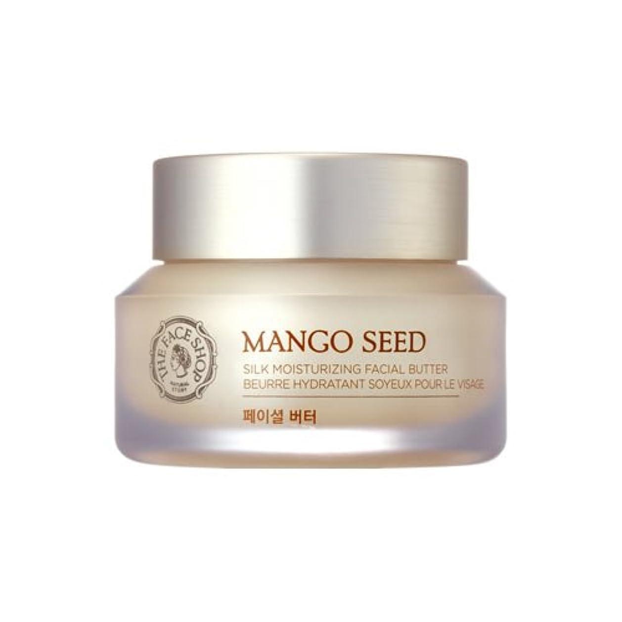 フライカイト志すモチーフThe Face Shop ザ?フェースショップ マンゴ?シード?シルク?モイスチャーライジング?フェイシャルバター 50ml (Mango Seed Silk Moisturizing Facial Butter) 海外直送品
