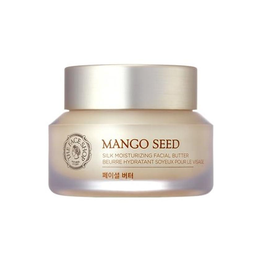 The Face Shop ザ?フェースショップ マンゴ?シード?シルク?モイスチャーライジング?フェイシャルバター 50ml (Mango Seed Silk Moisturizing Facial Butter) 海外直送品