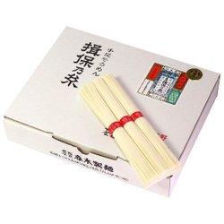 手延素麺 揖保乃糸 上級品(赤帯) 1.7kg(化粧箱入:50g×34束(把)