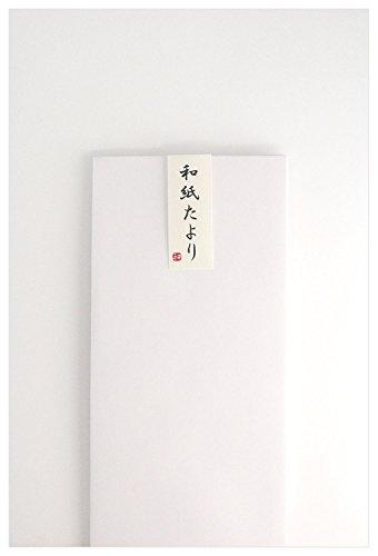 【Amazon.co.jp 限定】和紙かわ澄 OA 越前和紙 奉書紙 白 無地 B5 レターセット 長封筒5枚 便箋20枚入