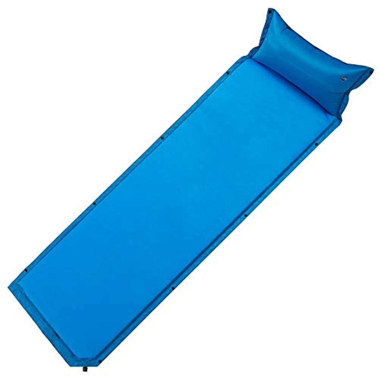 ライバル引き金スチュアート島寝袋マットレスキルトテント3シーズンキャンプブッシュ屋外屋外 スプライシングスリーピングパッド自動インフレータブルポータブル折りたたみ水分パッド折りたたみ後フラットで快適な 個別の選択は完了しました (色 : 青)