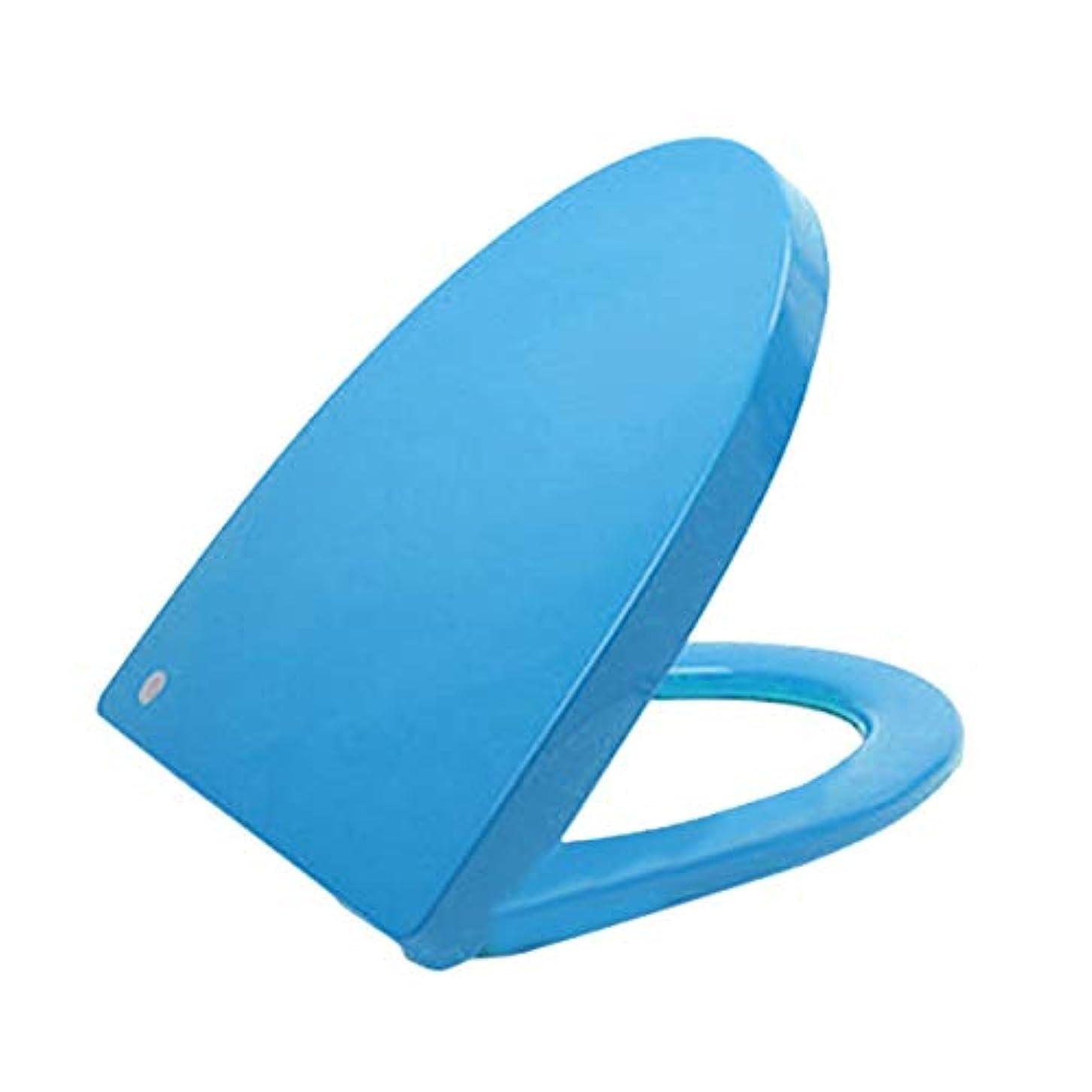 戦闘活気づく海軍Intercorey Universal Pp Thickening Toilet Cover Plastic Descending Round Tip Color Toilet Seat Cover Toilet Cover