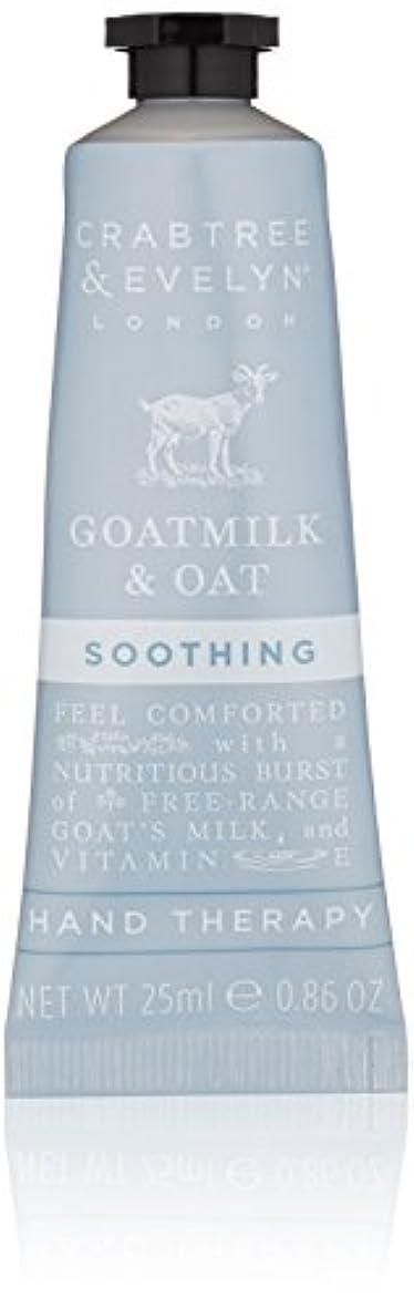 無駄にスプレー国内のクラブツリー&イヴリン Goatmilk & Oat Soothing Hand Therapy 25ml/0.86oz並行輸入品