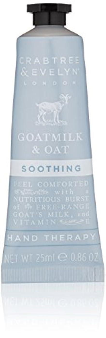 ゴールドレイプ亡命クラブツリー&イヴリン Goatmilk & Oat Soothing Hand Therapy 25ml/0.86oz並行輸入品