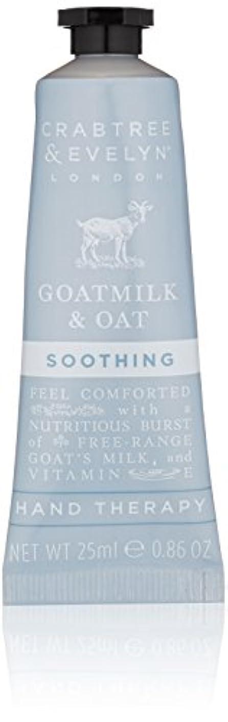 人雇用者灌漑クラブツリー&イヴリン Goatmilk & Oat Soothing Hand Therapy 25ml/0.86oz並行輸入品
