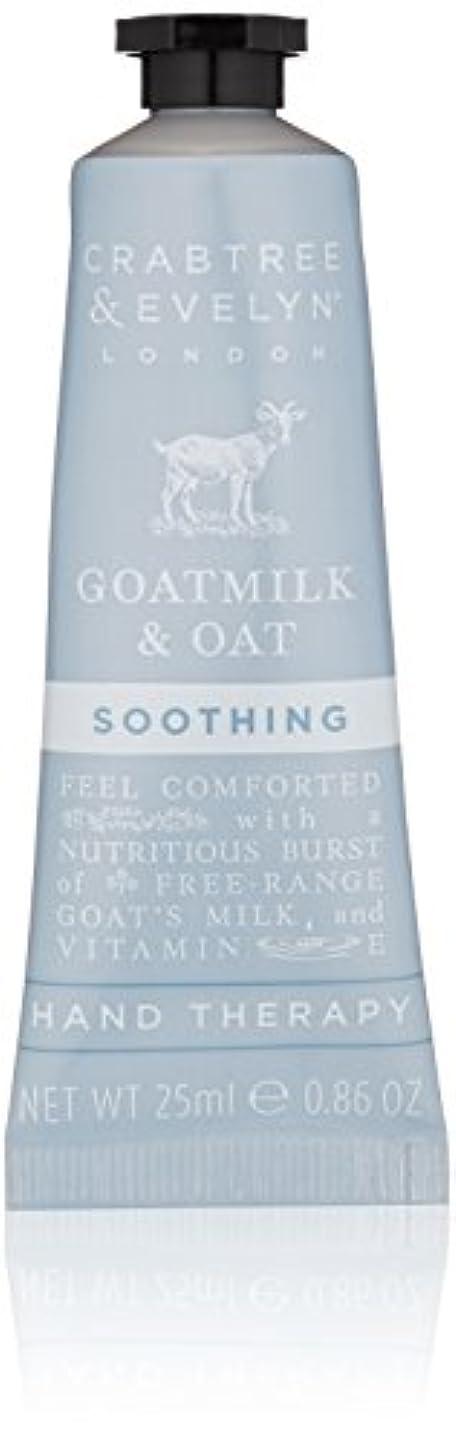 毛布傷つきやすい帰るクラブツリー&イヴリン Goatmilk & Oat Soothing Hand Therapy 25ml/0.86oz並行輸入品