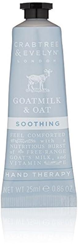 穏やかな公使館祝福クラブツリー&イヴリン Goatmilk & Oat Soothing Hand Therapy 25ml/0.86oz並行輸入品
