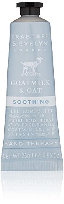有罪モード貼り直すクラブツリー&イヴリン Goatmilk & Oat Soothing Hand Therapy 25ml/0.86oz並行輸入品