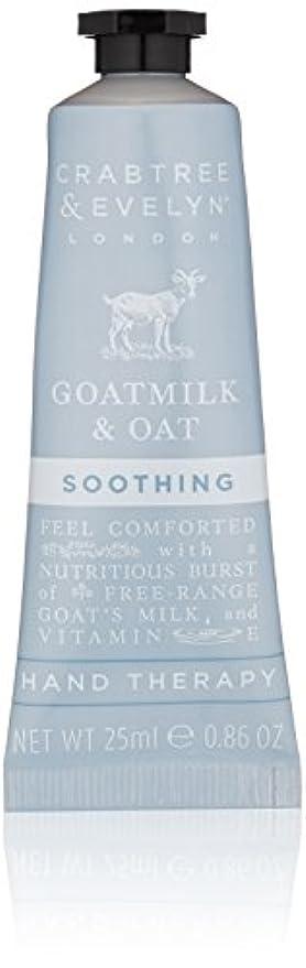 電球推進力好ましいクラブツリー&イヴリン Goatmilk & Oat Soothing Hand Therapy 25ml/0.86oz並行輸入品