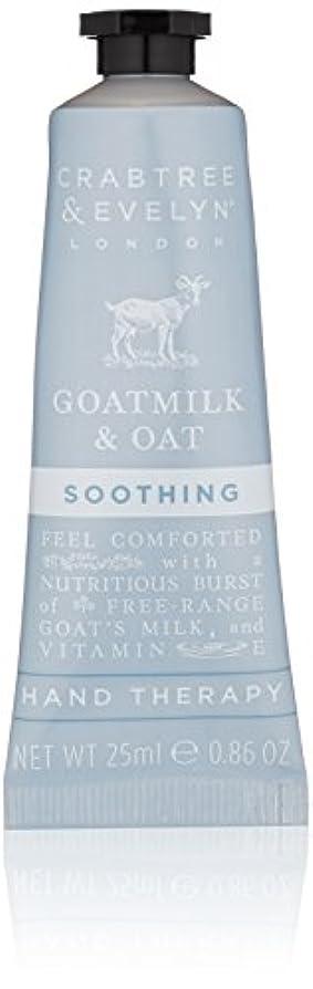 解決する常習者コークスクラブツリー&イヴリン Goatmilk & Oat Soothing Hand Therapy 25ml/0.86oz並行輸入品