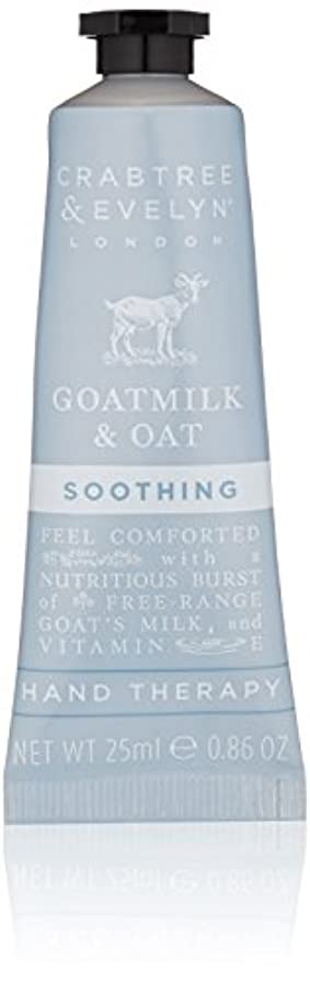 患者根拠等々クラブツリー&イヴリン Goatmilk & Oat Soothing Hand Therapy 25ml/0.86oz並行輸入品