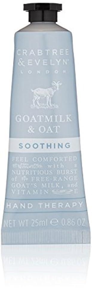 チョコレート干し草適格クラブツリー&イヴリン Goatmilk & Oat Soothing Hand Therapy 25ml/0.86oz並行輸入品