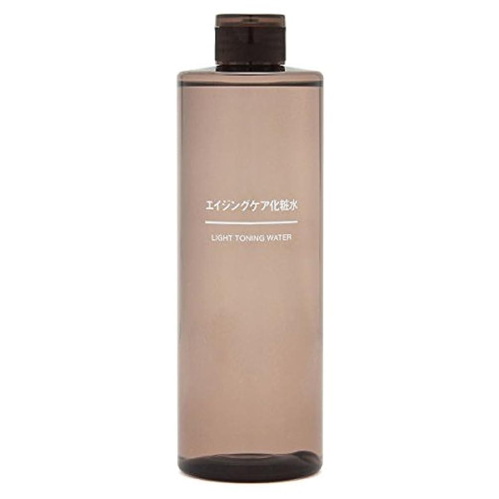 マイナー資格情報鳴らす無印良品 エイジングケア化粧水(大容量) 400ml 38743156 良品計画