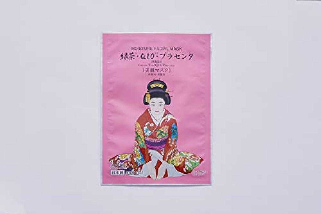 ホップ表向きむき出し愛粧堂 舞妓マスク 緑茶CoQ10プラセンタ 10枚セット