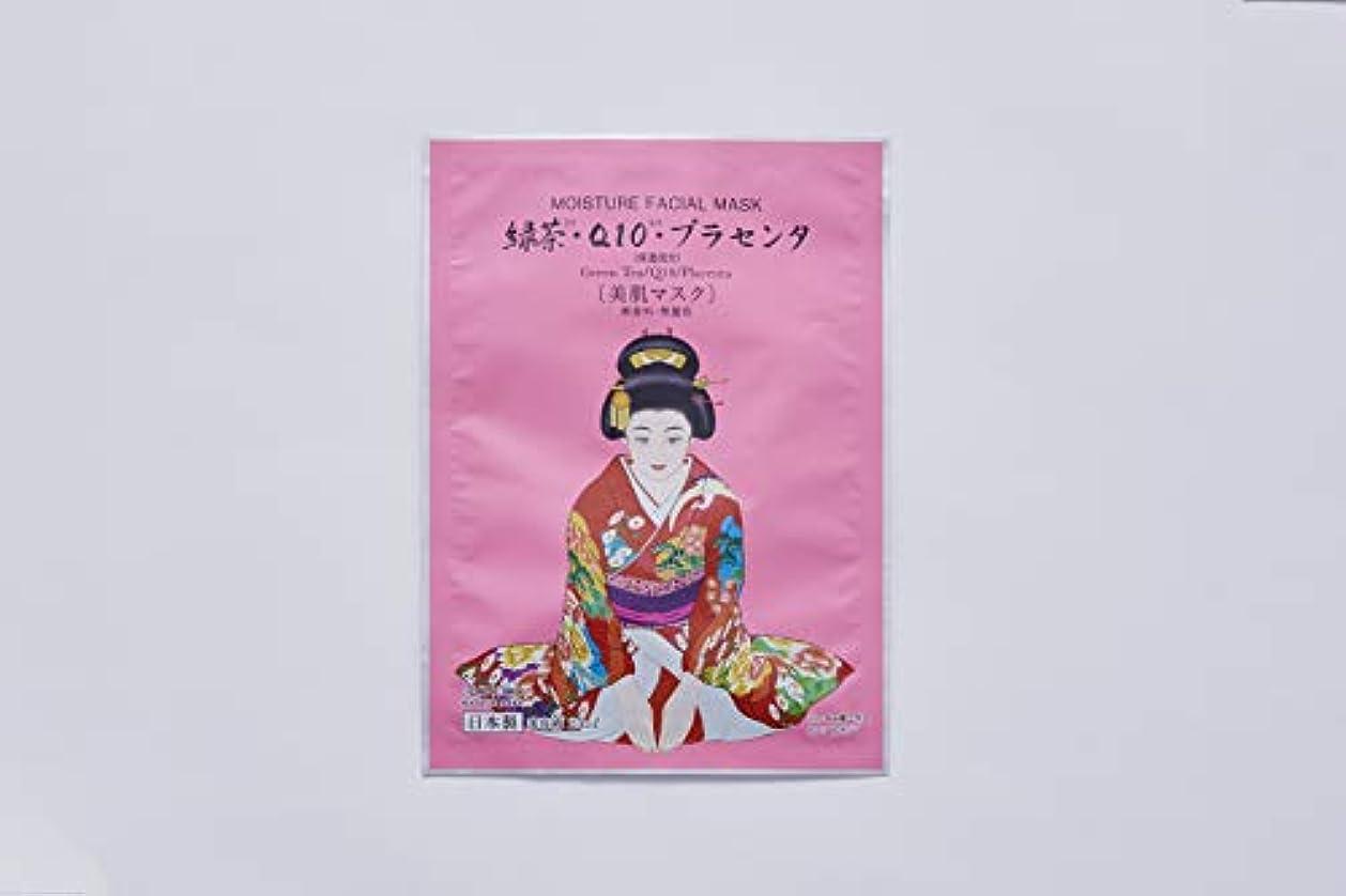 中に現れる古くなった愛粧堂 舞妓マスク 緑茶CoQ10プラセンタ 10枚セット