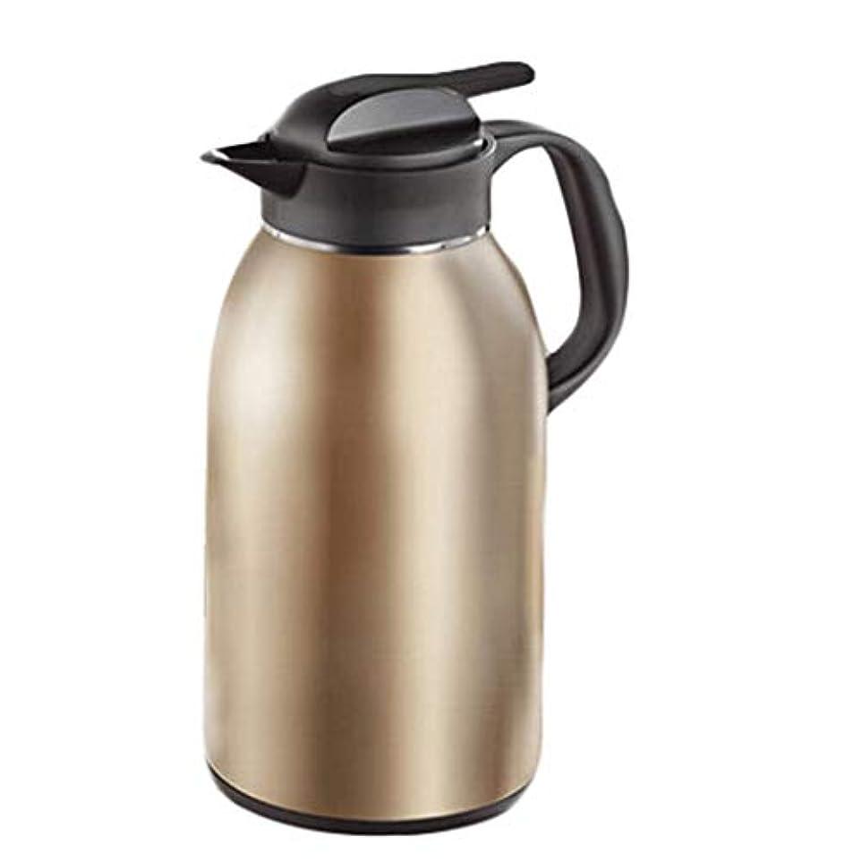 説教する認知後方にGAOLILI ステンレス鋼の絶縁ポットホーム絶縁ケトルホテルキッチンレストラン沸騰水ボトル2.5L304ステンレス鋼の温水ボトル