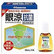 【第2類医薬品】新眼涼抗菌 10mL ×2