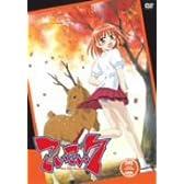 こいこい 7 第2巻 (通常版) [DVD]