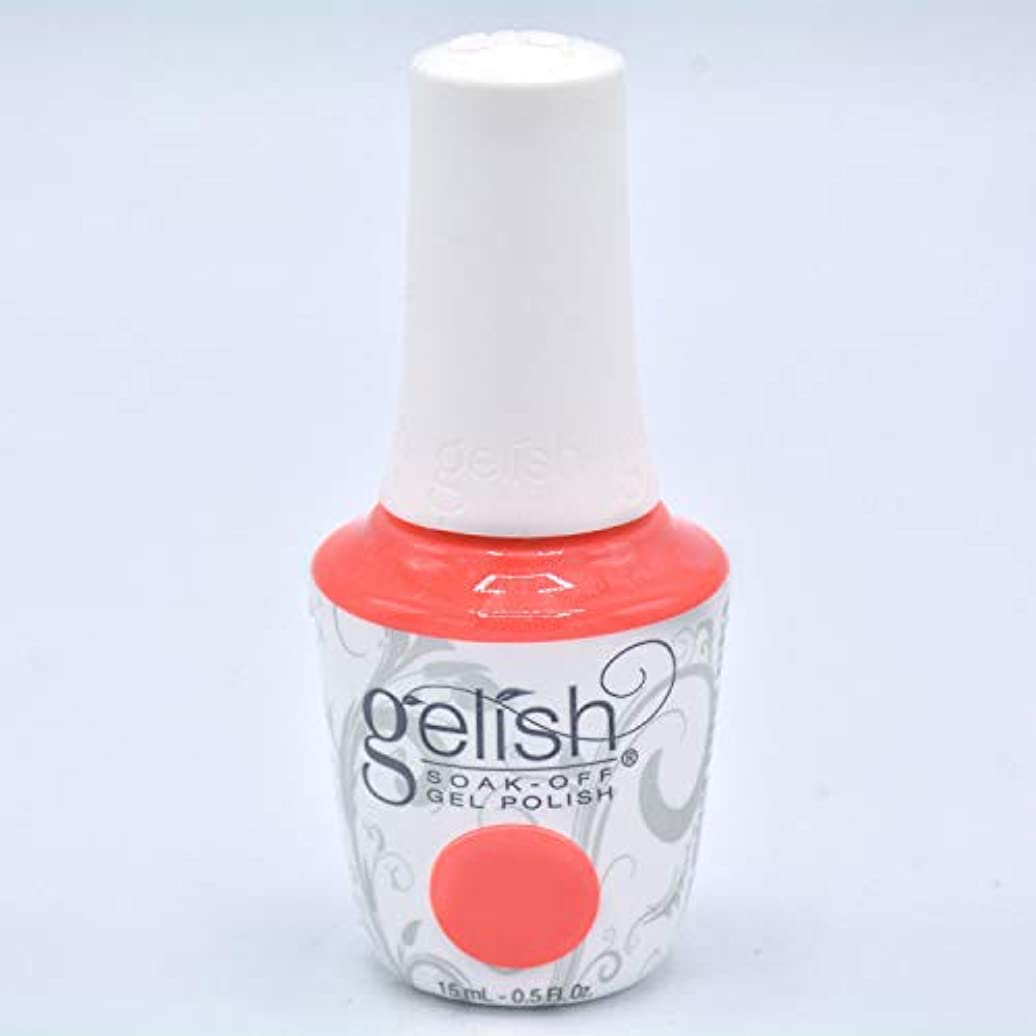 カートリッジ会社優雅Harmony Gelish Gel Polish - Brights Have More Fun - 0.5oz/15ml