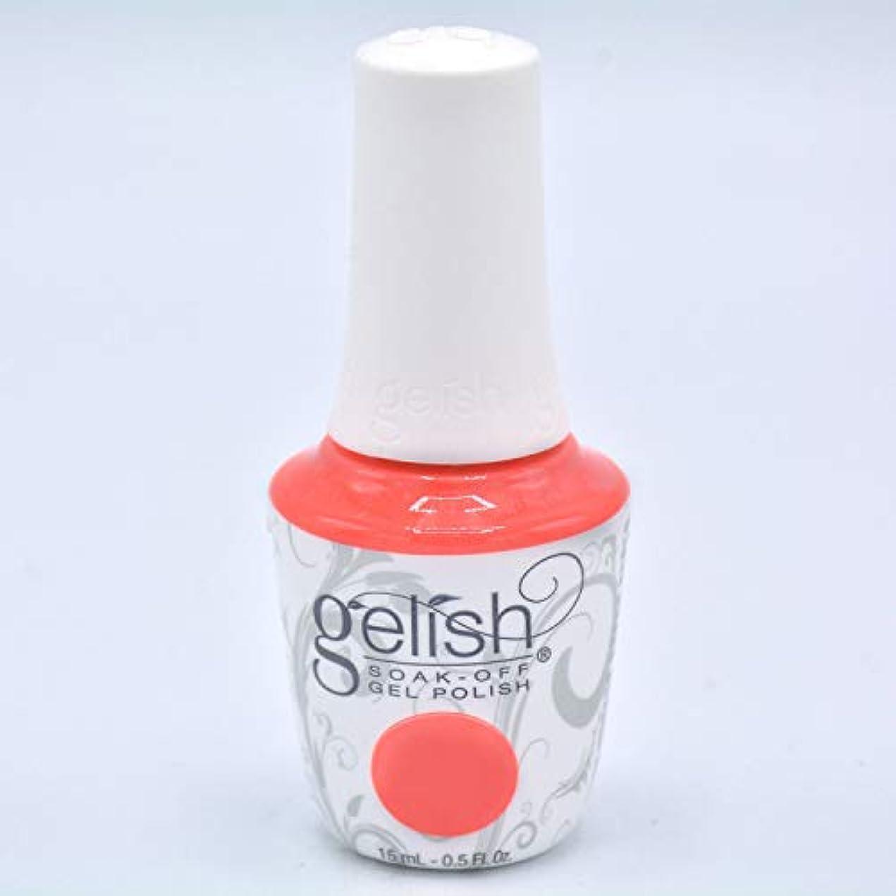 金銭的な検出するエンディングHarmony Gelish Gel Polish - Brights Have More Fun - 0.5oz/15ml