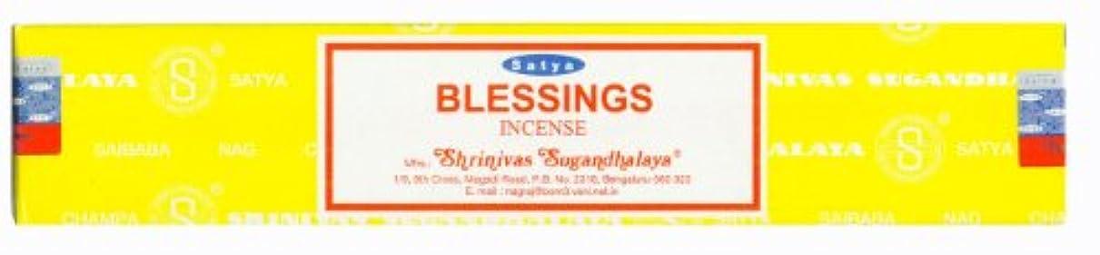 表向き静けさ浜辺Satya Nag Champa Blessings Incense Sticks - 15g Pack