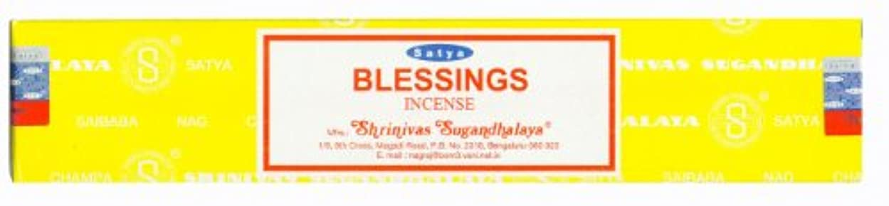 つば区別広々としたSatya Nag Champa Blessings Incense Sticks - 15g Pack