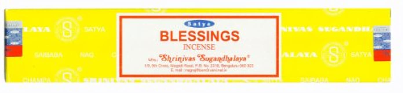 Satya Nag Champa Blessings Incense Sticks - 15g Pack