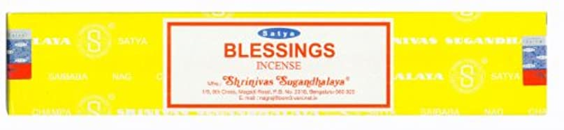 サイズで支配するSatya Nag Champa Blessings Incense Sticks - 15g Pack