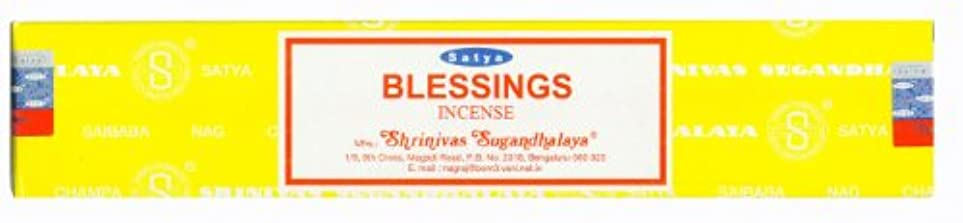 金属ソース何でもSatya Nag Champa Blessings Incense Sticks - 15g Pack