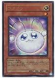 遊戯王 限定 ワタポン(U)(MOV-JP001)(ムービー試写会)(未開封) (¥ 19,800)