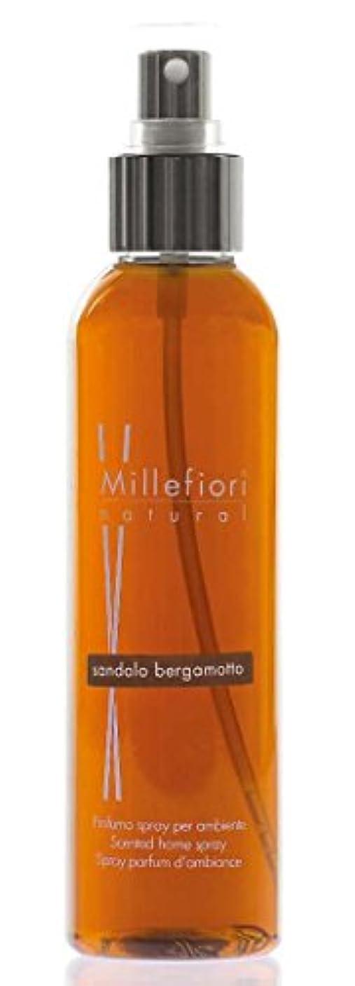 みなさん準拠我慢するMillefiori ホームスプレー150ml [Natural] ベルガモット 7SRSB
