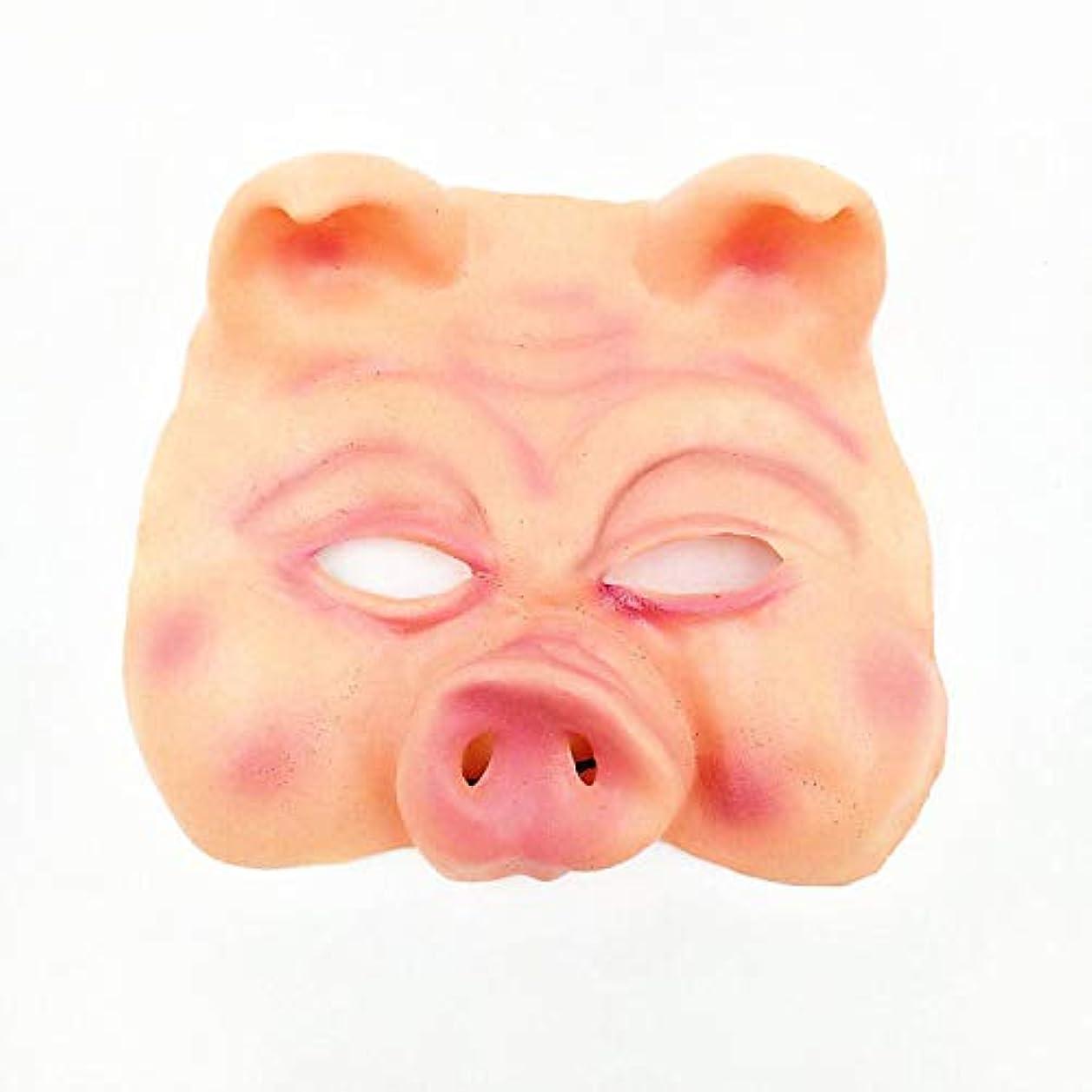 防止正確さバンドルハロウィン仮面舞踏会マスク豚エイトリングマスクホラー豚ヘッドマスク