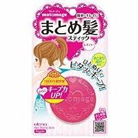 【ウテナ】マトメージュ まとめ髪スティック レギュラー 13g