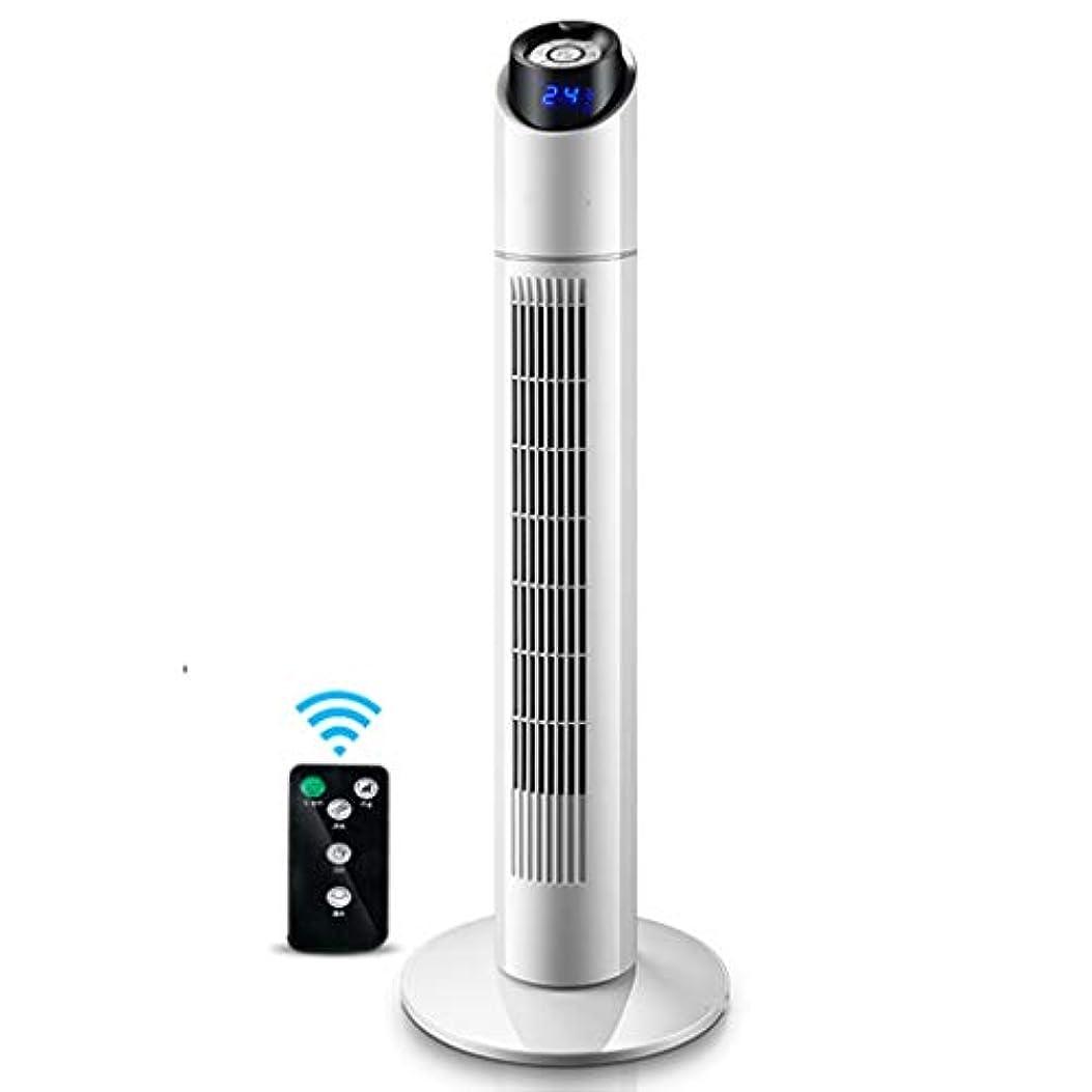 アーネストシャクルトンジェスチャーナイロンリモートコントロールおよびLED付き3速振動タワーファン、15時間タイマー、家庭用またはオフィス用3速ブレードレス冷却式ホワイトフロアファン