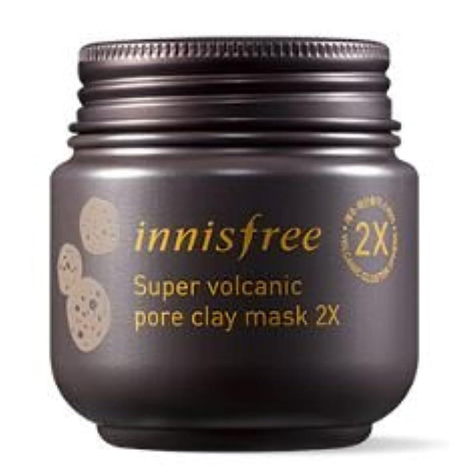 チャンバー作成するクール★NEW★[innisfree] Super Volcanic Pore Clay Mask 2x 100ml [並行輸入品]