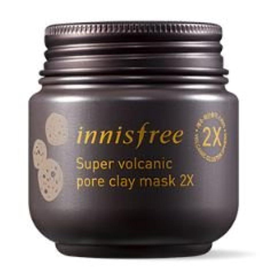 消費ひどい腹痛★NEW★[innisfree] Super Volcanic Pore Clay Mask 2x 100ml [並行輸入品]