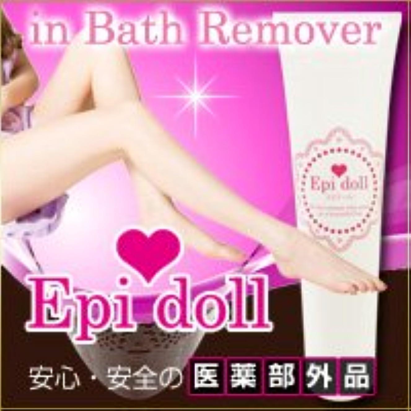 支配的出口揮発性【医薬部外品 Epi doll in bath remover(エピドール インバスリムーバー)】