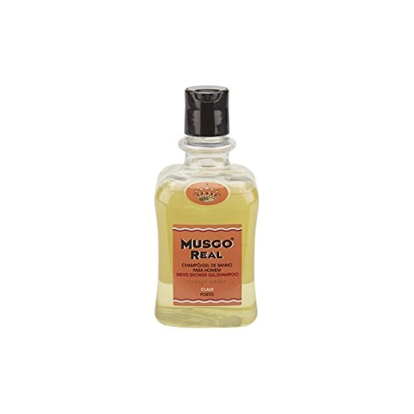 フロント乱用食事Musgo Shower Gel - Orange Amber - シャワージェル - オレンジアンバー [並行輸入品]